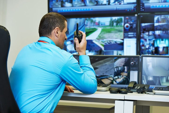 control room operator jobs in security