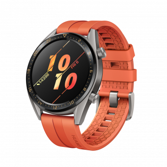HUAWEI GT 2 Smartwatch | Huawei and Job Mail Competition 2020